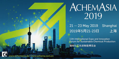 china latest news about AchemAsia 2019