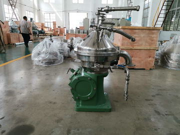 China Stable Operation Marine Oil Water Separator / OEM Oil Centrifugal Separator factory