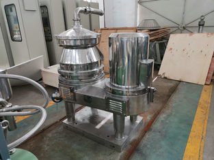 China Disk Type Vegetable Oil Separator , OEM Centrifugal Oil Water Separator factory