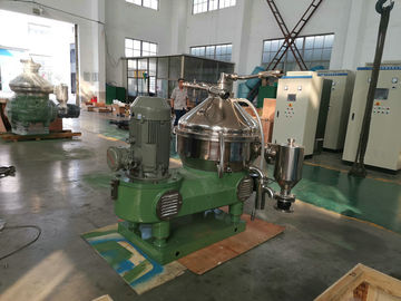 China Compact Structure Centrifugal Oil Water Separator For Liquid - Liquid - Solid Separation factory