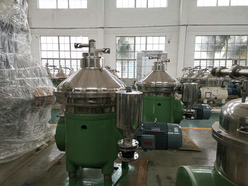 China Sealed Centrifugal Oil Water Separator For Chemical , Pharmaceutical factory