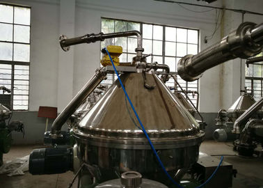 DHZ Series Disc Oil Separator , Vegetable Oil Separator Lower Noise CE Approved